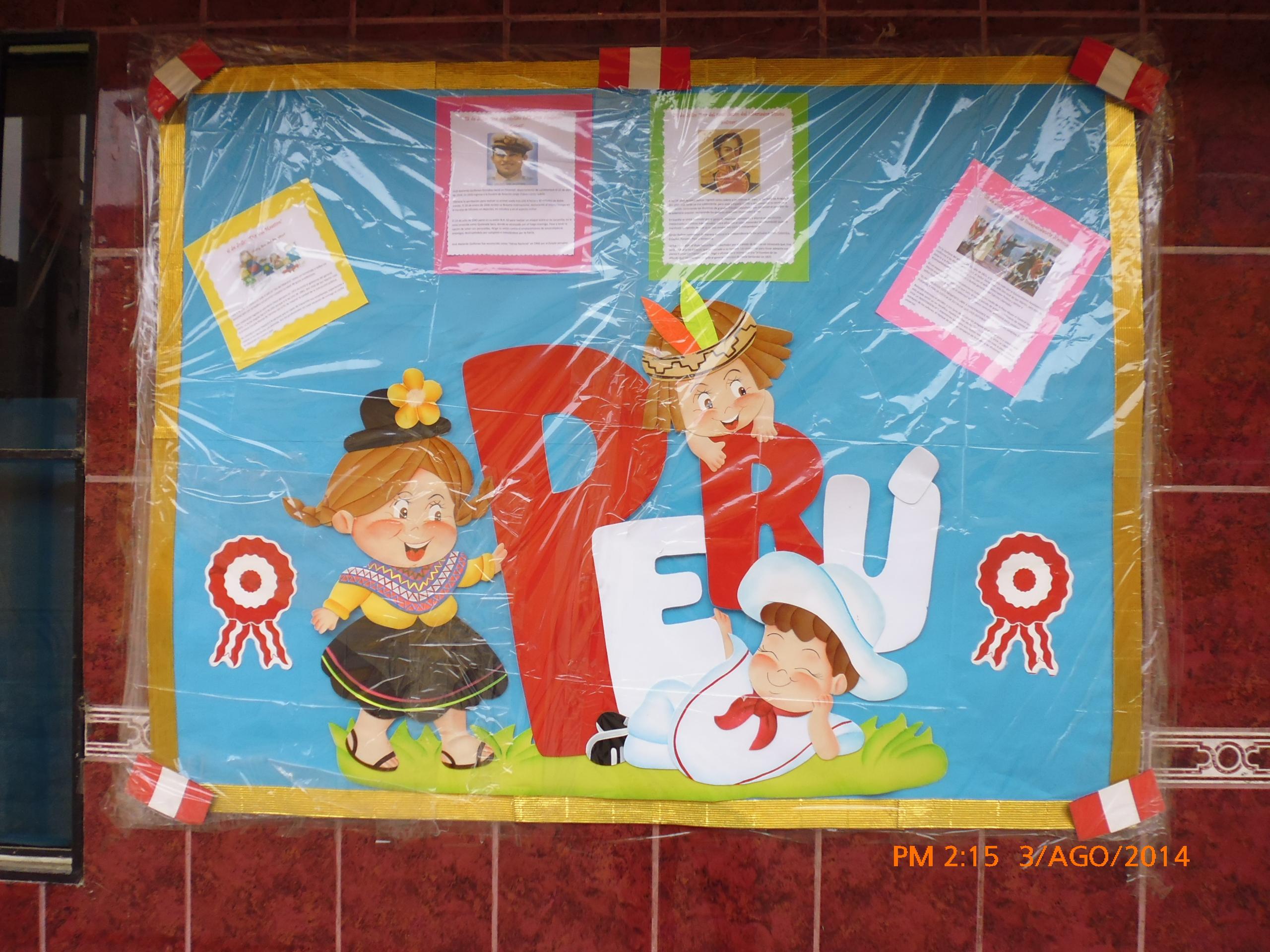 Periodico mural del mes de julio en peru resumido para for Diario mural fiestas patrias chile